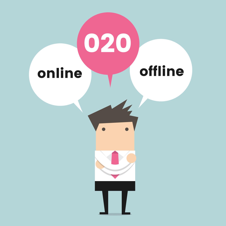 ¿Qué es O2O?