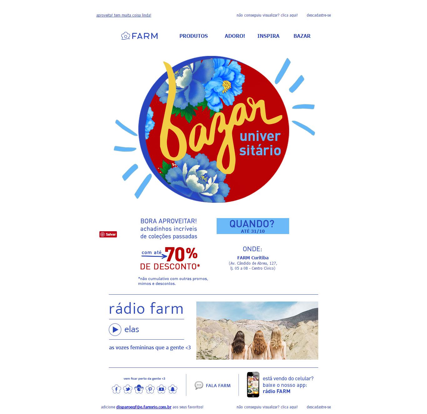 farm-omnichannel